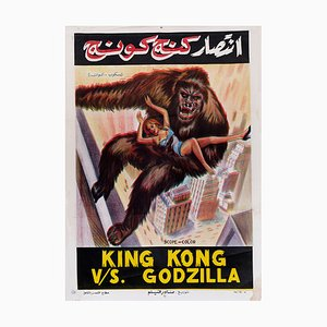 Affiche de Film King Kong vs Godzilla, Liban, 1960s
