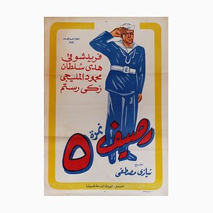 Affiche de Film Road No. 5, Liban, 1961