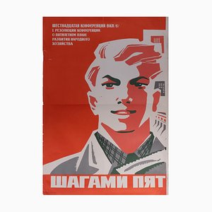 Poster The 16th Conference of the USSR Communist Party, 1979