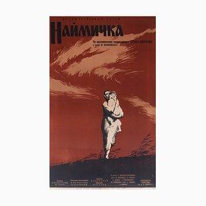 Naimichka Theatre Poster, 1964