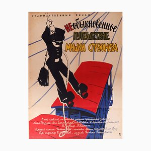 The Unusual Voyage of Mishka Strekachyov Film Poster, 1959