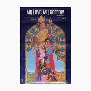 My Love, My Sorrow Film Poster, 1979