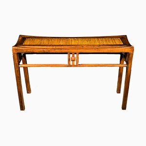 Japanese Rosewood Console Table, 1930s