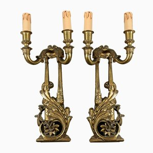 Antique French Louis XVI Gilt Bronze Sconces, Set of 2