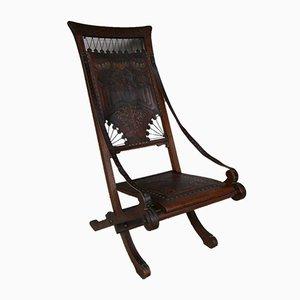 Antique Victorian English Folding Chair