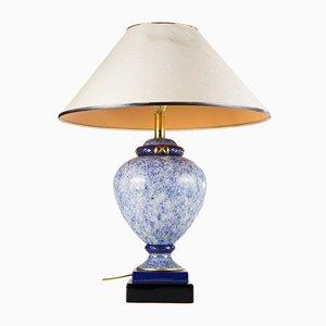 Italienische Vintage Tischlampe, 1980er