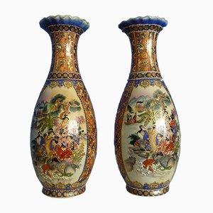 Jarrones chinos de porcelana pintada esmaltada, años 50. Juego de 2