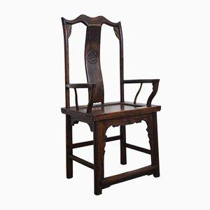 Antiker chinesischer Armlehnstuhl aus Ulmenholz mit Jochlehne