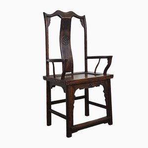 Antique Chinese Yoke Back Elm Armchair