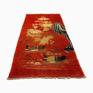 Mid-Century Chinese Pao Tao Rug