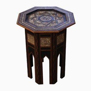 Mesa auxiliar de mosaico islámico, años 50