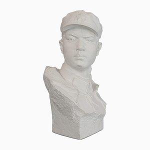 Vintage Plaster Mao Zedong Bust, 1980s