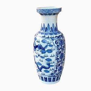 Vintage Vase mit chinesischen Motiven