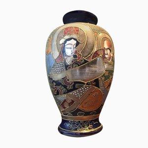Vintage Japanese Satsuma Geisha Vase