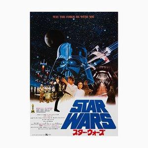Star Wars Plakat von Tim Reamer, 1978