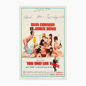 Affiche You Only Live Twice par Robert McGinnis, 1967