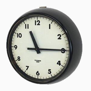Vintage Gent Clock, 1980s