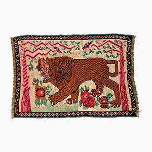 Grande Tapisserie Lion Kilim Vintage Rouge Beige 290 x 190 cm