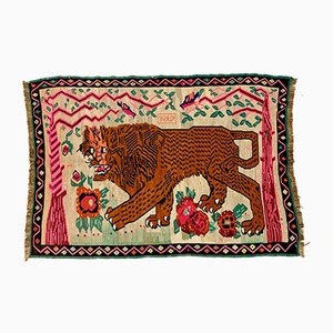 Large Vintage Turkish Red Beige Lion Kilim Tapestry 290 x 190 cm