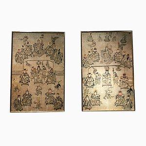 Grandi dipinti antichi cinesi con cornici in legno dorato, set di 2
