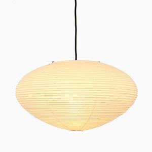 Akari Model 26a Hanging Lamp by Isamu Noguchi