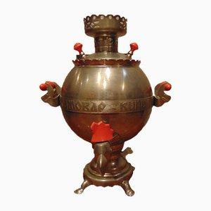 Vintage Brass Rooster Samovar, 1990s
