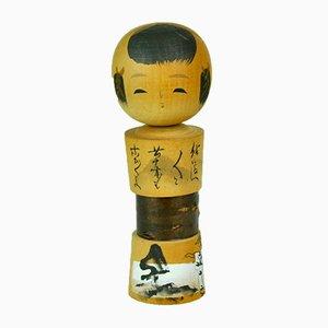 Kokeshi by Kenjiro Kawagoe, 1970s