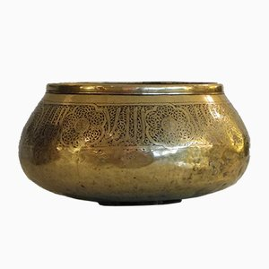 16th Century Brass Water Bowl with Quranic Inscriptions