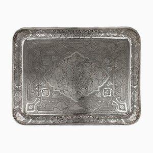 Großes perist. Wandschild oder Tablett aus massivem Silber von Vafadar, 1930er