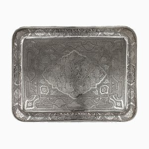 Large Vintage Middle East Solid Silver Wall Plaque or Tray by Vafadar, 1930s