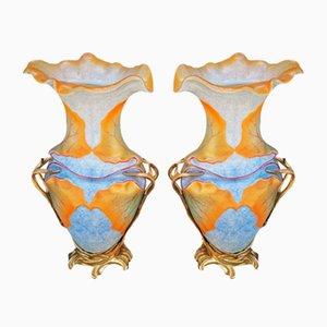 Vasen, 1980er, 2er Set