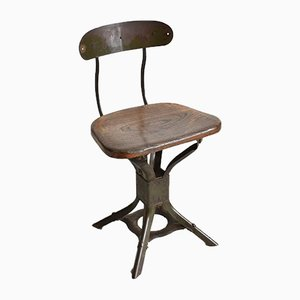 Low Evertaut Stool, 1940s