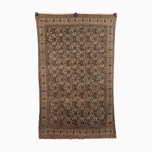 Kum Teppich aus Baumwolle, 1950er