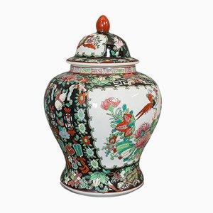 Orientalische Vintage Art Deco Gewürzdose oder Baluster Urne, 1940er