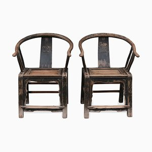 Antique Rustic Chinese Horseshoe Armchairs, Set of 2