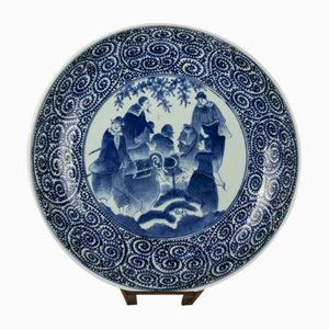 Antique Decorative Plate with Portuguese Traders in Japan