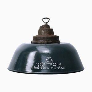 Vintage Industrial Dark Blue Enamel Cast Iron Factory Pendant Lamp