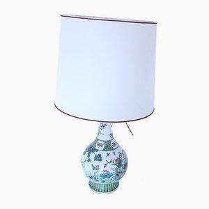 Lampe de Bureau Style Oriental Mid-Century