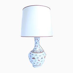 Mid-Century Oriental Style Table Lamp