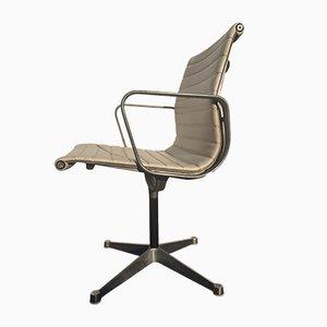 EA 107 Sessel von Charles & Ray Eames für Herman Miller, 1950er