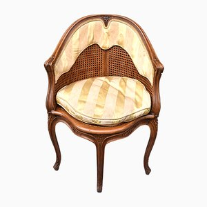 Mid-Century Louis XV Style Caned Couillard Office Armchair