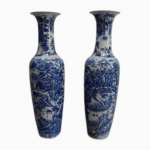 Large Mid-Century Chinese Porcelain Vases, Set of 2