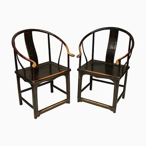 19th Century Chinese Armchairs, Set of 2