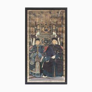 Pintura del siglo XIX con figuras de dignatarios chinos