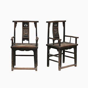 Antique Chinese Elm Armchairs, Set of 2