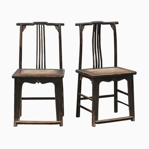 Antique Elm Officials Hat Side Chairs, Set of 2