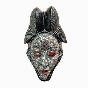 Vintage African Gabonese Tropical Hardwood Punu Tribal Mask, 1970s