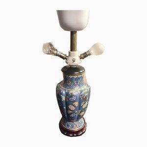 Vintage Enamel Lamp, 1950s