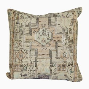 Animal Soumak Kilim Cushion Cover