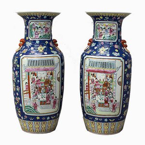 Chinese Vases, 1950s, Set of 2